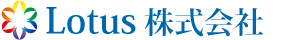 LOTUS株式会社